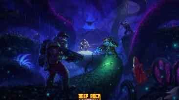 Продано более 2 миллионов копий Deep Rock Galactic