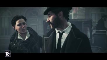 """Assassin's Creed: Syndicate """"Ужасные Преступления доступны на PC"""""""