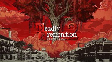 Слух: Deadly Premonition 2 посетит Steam уже в этом году!