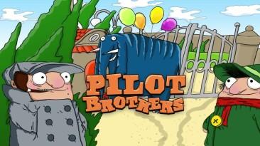 "Pilot Brothers ""Трейлер"""