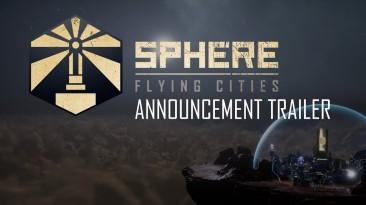 Анонсирована градостроительная стратегия Sphere: Flying Cities, где люди живут в парящих городах