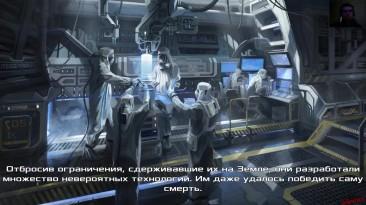 Прохождение Dead Effect 2 - Ч1