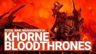 Новые трейлеры Total War: Warhammer 3 посвящены Кровавым тронам и Гончим плоти Кхорна
