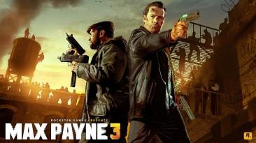 Max Payne 3 - Complete Edition: Сохранение/SaveGame (Золотое оружие и все уровни сложности) [RELOADED]
