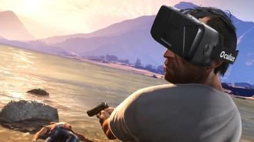"Grand Theft Auto 5 ""Поддержка VR-устройств"""