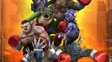 Beast Boxing Turbo: Трейнер/Trainer (+3) [1.0] {h4x0r}