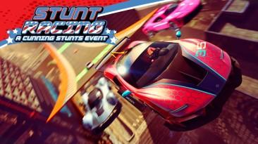 Новые каскадерские гонки в GTA Online