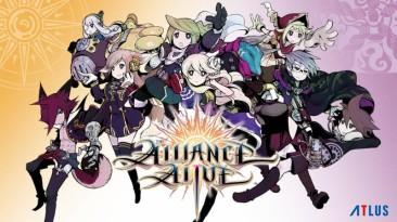 The Alliance Alive HD Remaster выйдет на Switch