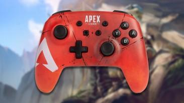 В конце февраля в продажу поступит контроллер Nintendo Switch Pro в стиле Apex Legends