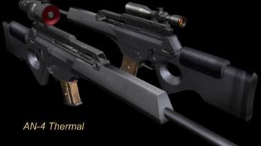 "Resident Evil 4 ""Semi_Auto"""