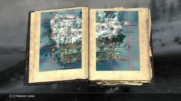 The Elder Scrolls 5: Skyrim - Legendary Edition: Чит-Мод/Cheat-Mode (Книги чит-кодов \ Cheat books 2.2)