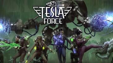 Анонсирован лавкрафтовский аркадный экшен Tesla Force: United Scientists Army