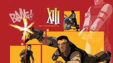 Раздача XIII Classic в GOG