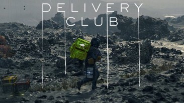 Delivery club