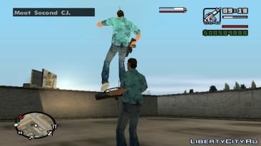 """Grand Theft Auto: San Andreas """"Улучшенная версия Клона игрока"""""""