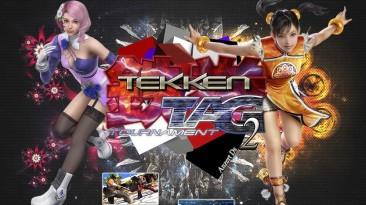 Tekken Tag Tournament 2 - произошел значительный прогресс в эмуляции PS3 версии