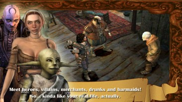 The Bard's Tale ARPG: Remastered and Resnarkled выйдет на Switch