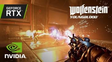 Трейлер Wolfenstein: Youngblood демонстрирует красоты трассировки лучей
