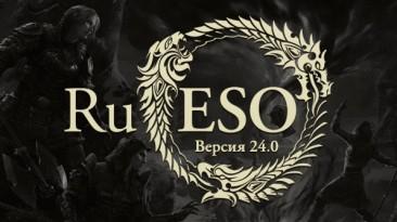 The Elder Scrolls Online: Русификатор v24.1