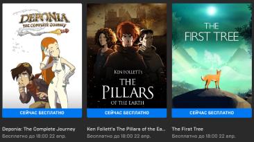 В Epic Games Store стартовала раздача 3 игр. В следующий раз раздадут Alien Isolation и Hand of Fate 2