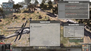 """Call to Arms """"Русификатор v0.981.0"""""""
