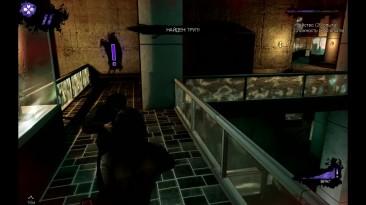 Обзор игры Dark (2013)