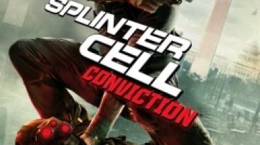 """Splinter Cell: Conviction """"2 темы для Nokia S60 3rd"""""""