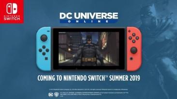Стал известен размер игры DC Universe Online для Nintendo Switch