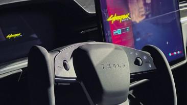 Cyberpunk 2077 тянет в 60 FPS - Tesla показала Model S в деле