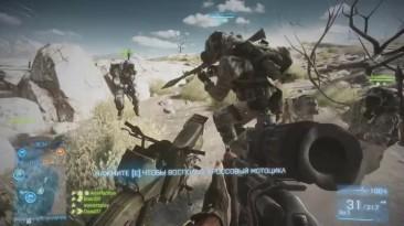 """Battlefield 3 """"Как не стоит играть в игры #3"""""""