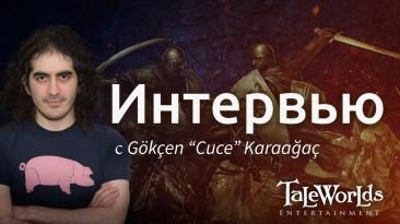 Mount & Blade II: Bannerlord. Блог Разработчиков 58. Интервью с дизайнером уровней