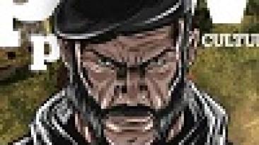 Renegade Ops - новая игра от Avalanche Studios