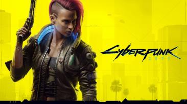 """Cyberpunk 2077 """"Идеальный интерфейс - отключение раздражающего 2D и 3D эффекта"""""""
