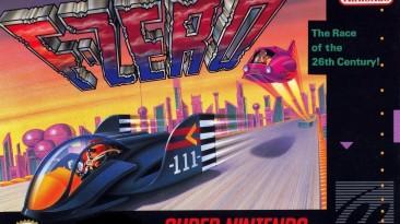 F-Zero - легенда SNES