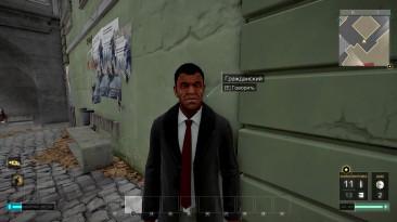 Deus Ex: Mankind Divided - Баги, Приколы, Фейлы [Mr. Marmok]