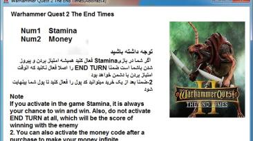 Warhammer Quest 2: The End Times: Трейнер/Trainer (+2) [1.0] {Abolfazl.k}