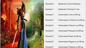 Spellforce ~ Trilogy: Трейнер/Trainer (+9) [1.0] {TimaUchiha}