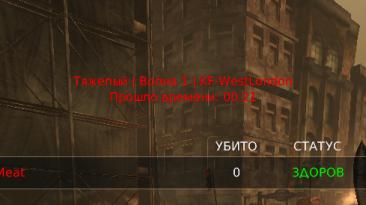 "Killing Flor ""Мутатор Faked Players"""