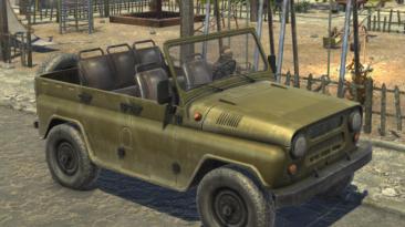 """ATOM RPG """"УАЗ 3151 Кабриолет (UAZ 3151 Cabriolet)"""""""