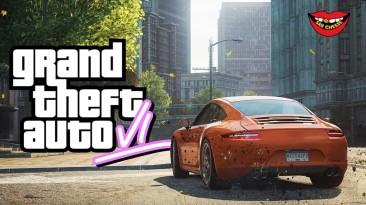 Инсайдер расстроил фанатов, ожидающих скорый выход GTA 6