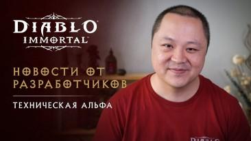 Обзор игрового процесса Diablo Immortal: Вся необходимая информация