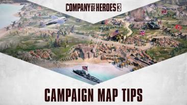 В новом трейлере Company of Heroes 3 была продемонстрирована динамическая карта кампании