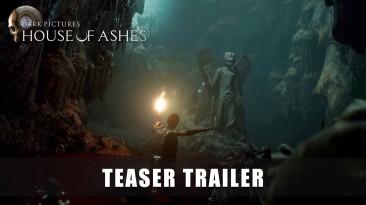 Подробности The Dark Pictures: House of Ashes, которая выйдет для PS5, Xbox Series, PS4, Xbox One и ПК