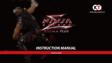 "Ninja Gaiden Sigma ""Instruction manual"""