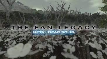 Дэвид Хейтер присоединился к фанатскому проекту The Fan Legacy: Metal Gear Solid
