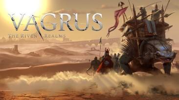 Стал доступен бесплатный пролог Vagrus - The Riven Realms