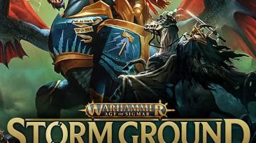 Warhammer Age of Sigmar: Storm Ground: Таблица для Cheat Engine [1.0] {Recifense}