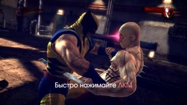 "X-Men Origins: Wolverine ""Детпул против Рассамахи"""