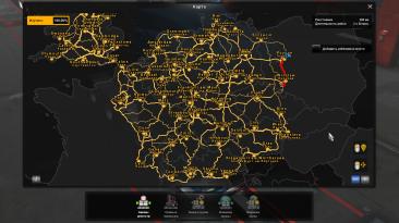 Euro Truck Simulator 2: Сохранение/SaveGame (100% дорог) [NO DLC]