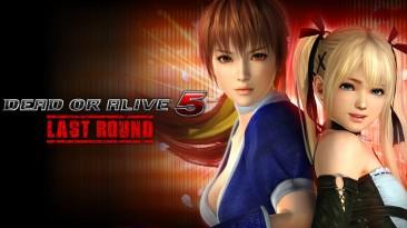 Honoka - новый персонаж в Dead or Alive 5: Last Round